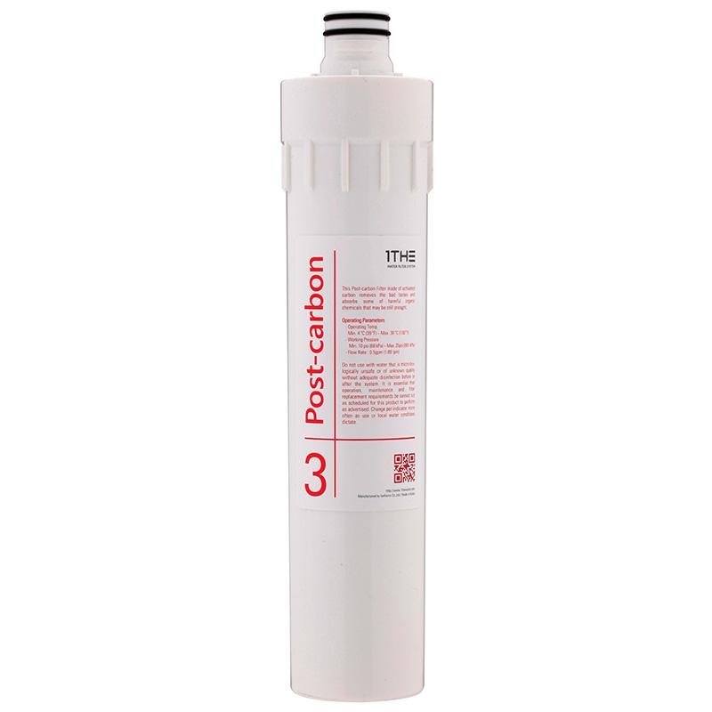 1THE Aktivkohle-Filter